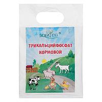 Кормовая добавка 'Трикальций фосфат' 2 кг