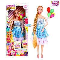 Поздравительная Кукла-модель 'Любимой дочке' с открыткой