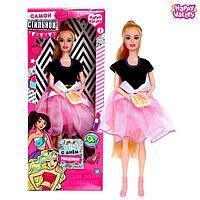Поздравительная Кукла-модель 'Самой стильной' с открыткой