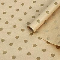 Бумага упаковочная крафт 'Золотой горох', 0,6 х 10 м