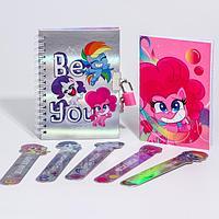 Подарочный набор 'Пинки пай', My Little Pony (записная книжка на замочке, блокнот, закладки 5 шт.)