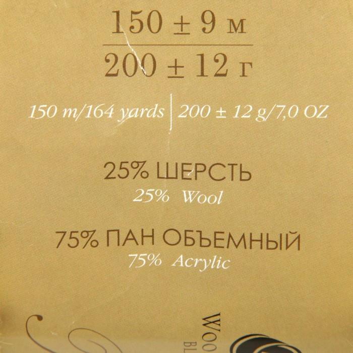 Пряжа 'Осенняя' 25 шерсть, 75 ПАН 150м/200гр (53-Св.желтый) - фото 3