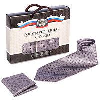 Подарочный набор галстук и платок 'Государственная служба'