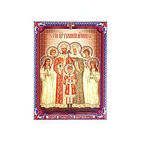 Икона холст 'Святые Царственные страстотерпцы' на подвесе