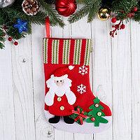 Носок для подарков 'Дедушка Мороз у ёлочки' 26*18 см