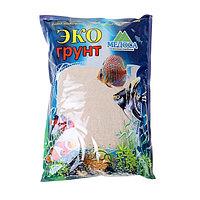 Кварцевый песок для аквариумов 'Эко грунт', 3,5 кг, фракция 0,3-0,9 мм, белый