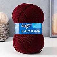 Пряжа Karolina (Каролина) 100 акрил 438м/100гр бордо (13) (комплект из 2 шт.)