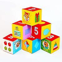 Набор мягких кубиков 'Три Кота. Математика'