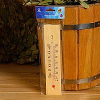 Термометр для сауны деревянный, 5x25см от 0 до 120C