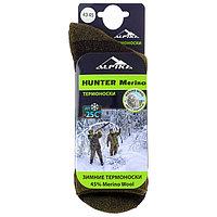 Термоноски Alpika Hunter Merino, до -25С, размер 43-45