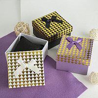 Коробочка подарочная под браслет/часы 'Треугольники', 9*9 (размер полезной части 8,4х8,4см), цвет МИКС