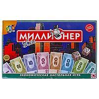 Настольная игра 'Миллионер-элит', мягкая коробка