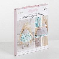 Интерьерная кукла 'Тара', набор для шитья, 18 x 22.5 x 2.5 см