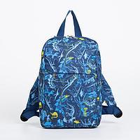 Рюкзак детский, отдел на молнии, 2 наружных кармана, цвет синий, 'Драконы'