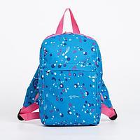 Рюкзак детский, отдел на молнии, 2 наружных кармана, цвет голубой