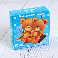 Магнитные закладки в коробке 'Мишки-милашки', 10 шт.