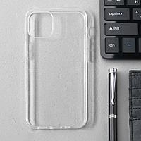 Чехол Activ SC123, для Apple iPhone 12 mini, силиконовый, белый