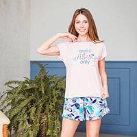Костюм женский (футболка, шорты) цвет розовый, размер 52
