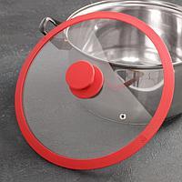 Крышка для сковороды и кастрюли Доляна стеклянная с силиконовым ободком и ручкой, d26 см, цвет красный