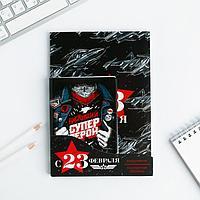 Набор обложка для паспорта и ежедневник 'Настоящий супергерой'