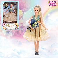 Кукла-модель шарнирная 'Аврора. Волшебные сны' с аксессуарами
