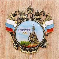 Магнит-герб 'Сургут'