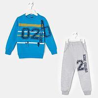 Комплект для мальчика НАЧЁС, цвет синий, рост 116-122 см