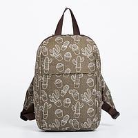 Рюкзак детский, отдел на молнии, 2 наружных кармана, цвет коричневый, 'Кактус'