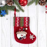 Носок для подарков 'Праздничный уют' 12*15,5 см снеговик