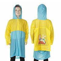 Дождевик детский 'Весёлые зверушки' с карманом под рюкзак, L, рост 110-120 см, МИКС