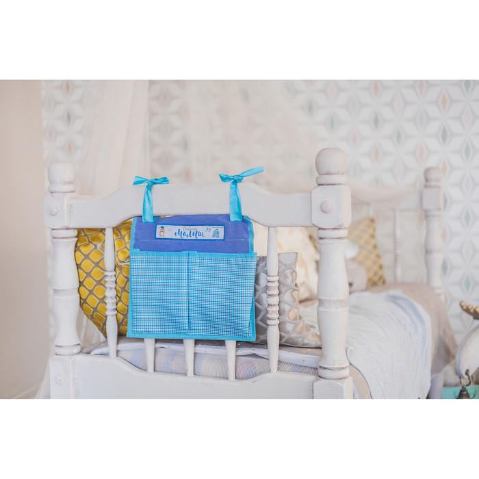 Кармашки на детскую кроватку 'Ты самое главное в жизни. Сладкий малыш', 2 отделения - фото 7