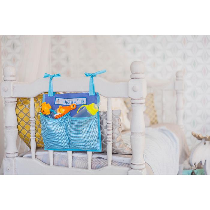 Кармашки на детскую кроватку 'Ты самое главное в жизни. Сладкий малыш', 2 отделения - фото 9