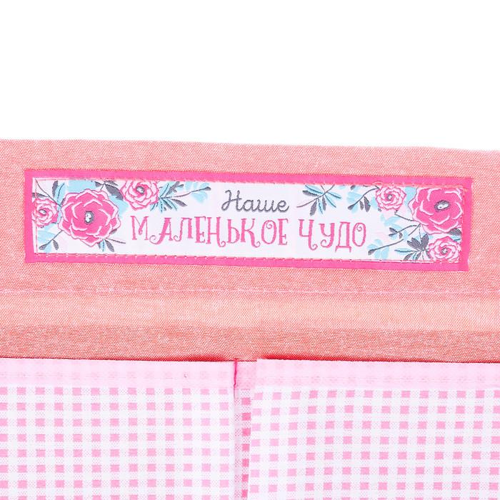 Кармашки на детскую кроватку 'Лучшая доченька', 2 отделения - фото 3