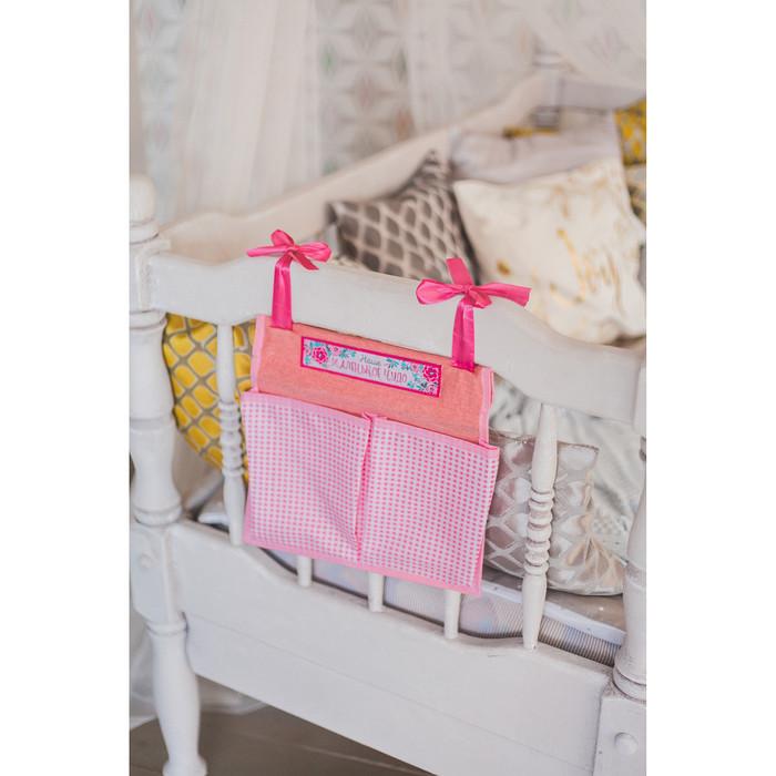 Кармашки на детскую кроватку 'Лучшая доченька', 2 отделения - фото 6