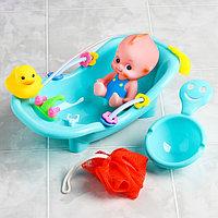 Набор игрушек для купания 'Пупсик в ванне', 5 предметов, цвет МИКС