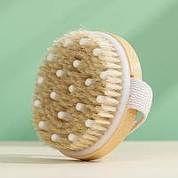 Щётка для тела массажная с ремешком Доляна, 10x10x3,4 см, натуральная щетина