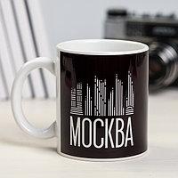 Кружка 'Москва. Город, который не спит', 300 мл