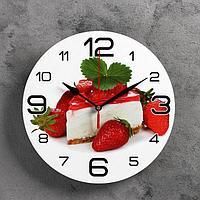 Часы настенные, серия Кухня, 'Торт с клубникой', 24 см, стрелки микс