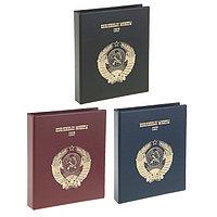 Альбом для монет, на кольцах Calligrata, 225 х 265 мм 'Памятные монеты СССР', обложка ПВХ, 4 листа и 4 цветных