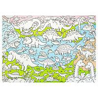 Плакат-раскраска для малышей 'Динозавры', 50 х 70 см