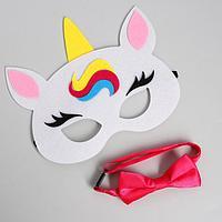 Карнавальный костюм 'Единорог', маска, бабочка