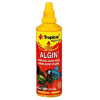 Препарат ALGIN для борьбы с зелеными водорослями, 100мл./1000литров