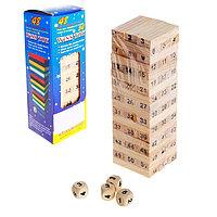 Игра 'Разбери поленницу', с цифрами и кубиками