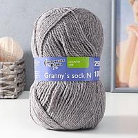 Пряжа Grannys sock N (Бабушкин носок Н) 100 акрил 250м/100гр натур (105) (комплект из 2 шт.)