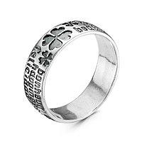 Кольцо 'Счастье' клевер, посеребрение с оксидированием, 15,5 размер