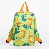 Рюкзак детский, отдел на молнии, 2 наружных кармана, цвет зелёный, 'Драконы'