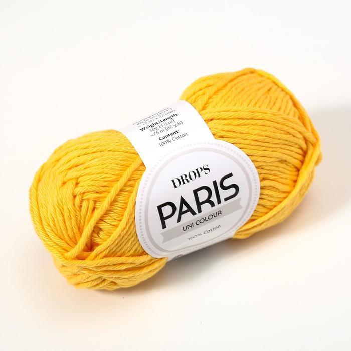 Пряжа 'Paris' 100 хлопок 75м/50гр (14 жёлтый) - фото 2