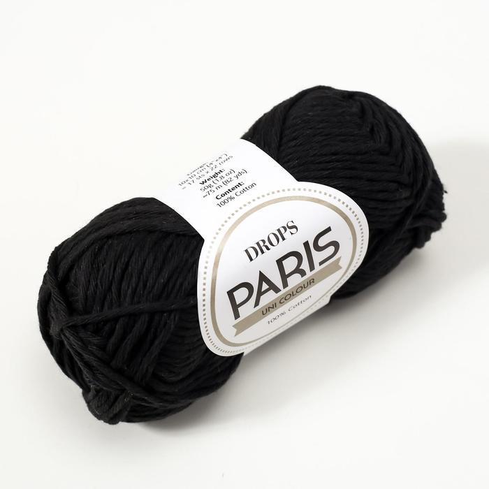 Пряжа 'Paris' 100 хлопок 75м/50гр (15 чёрный) - фото 2