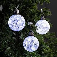 Набор елочных шаров со светодиодами 'Звездочки серебряные', 3 шт., d8 см, БЕЛЫЙ