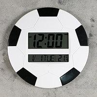 Часы настенные электронные 'Футбольный мяч' с календарём и термометром, 26х26 см, микс